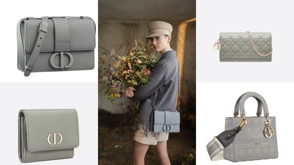 踏入迪奧先生的灰色世界!經典優雅的Dior「特里亞農灰」單品推薦,灰色是永不退潮的時尚指標♥