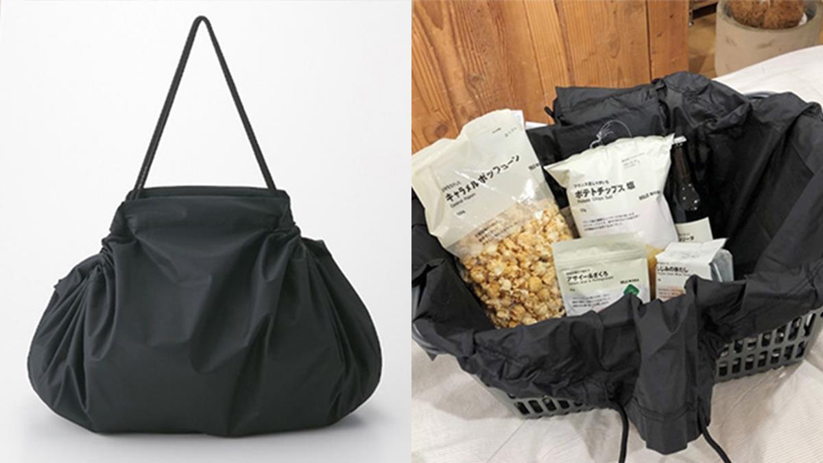 結帳後直接打包!無印爆紅新品「黑色購物小袋」實用&時尚都滿分,耐重20公斤讓你血拚裝到飽~