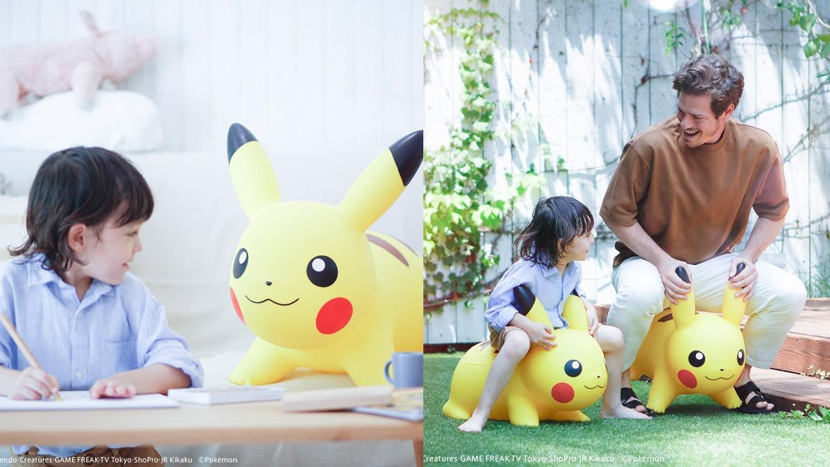養一隻等身大的寶可夢~日本超可愛「充氣式皮卡丘公仔」,大人小孩都可以坐療癒又實用♥