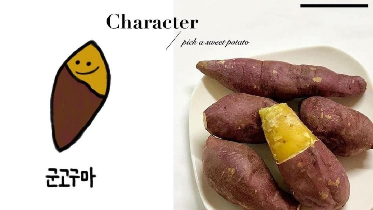 連皮吃還是切塊吃?日本超準「地瓜心理測驗」,從吃地瓜方式看出你的優缺點!