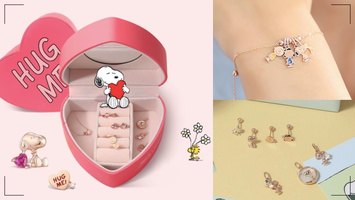 Snoopy在鑽石上懶洋洋~史努比聯名「夢幻玫瑰金、百搭銀飾品」太閃耀,項鍊上還暗藏愛的告白♥