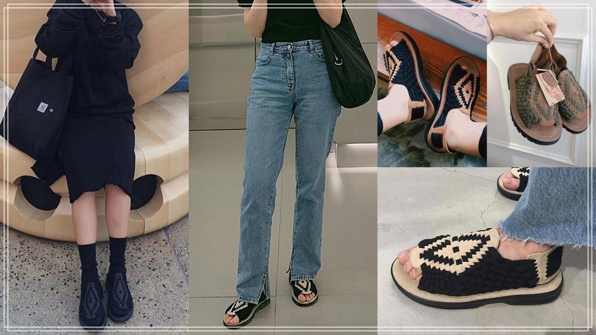 腳上最迷人的藝術品!日妞&韓歐膩風靡「異國風手工麂皮編織鞋」,四季百搭、在台灣也可買到啦~