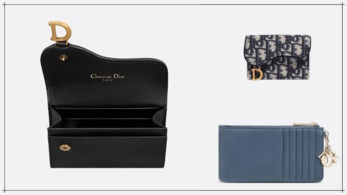 誰說卡片套不能裝滿滿!DIOR隱藏版「高CP大容量卡套」當皮夾用完全OK,馬鞍造型大容量超實用啦~