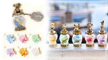 讓達菲每日守護妳吧!日本迪士尼「達菲歡樂瓶」,精美瓶身&璀璨寶石,從頭到腳隨妳打造~