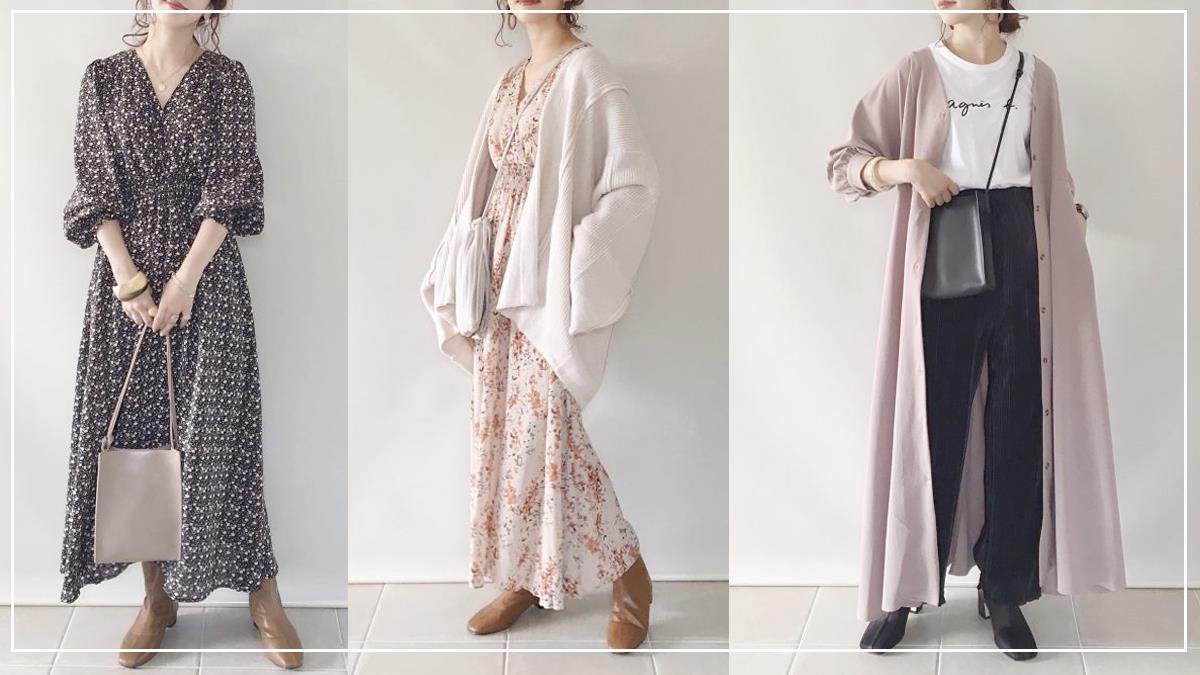 可愛爆棚的秋季洋裝!平價洋裝的推薦穿搭8選