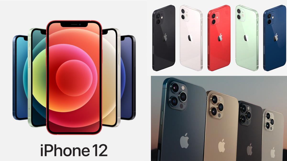 iPhone 12正式襲來!蘋果發表會「新機亮點」總整理,售價預購日公開,耳機&充電豆腐頭確定Bye了?!