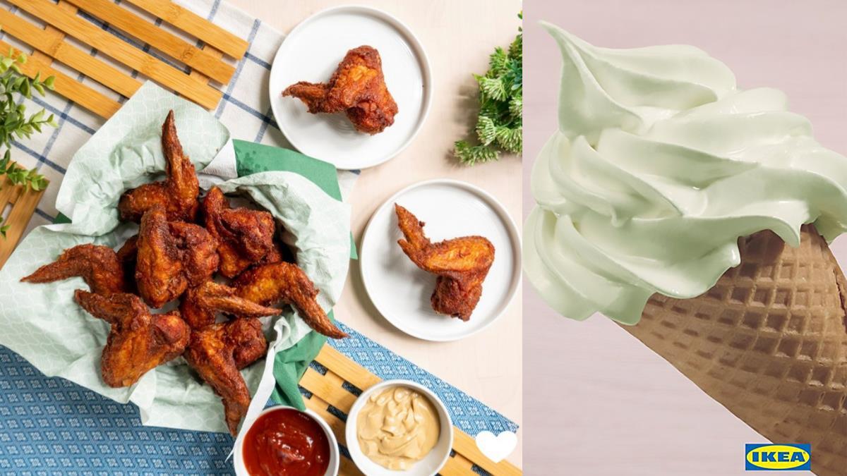 銅板美食CP值爆錶!IKEA 11月美食新品「鐵觀音霜淇淋」,還有迷你炸魚薯條居然只要50元♥
