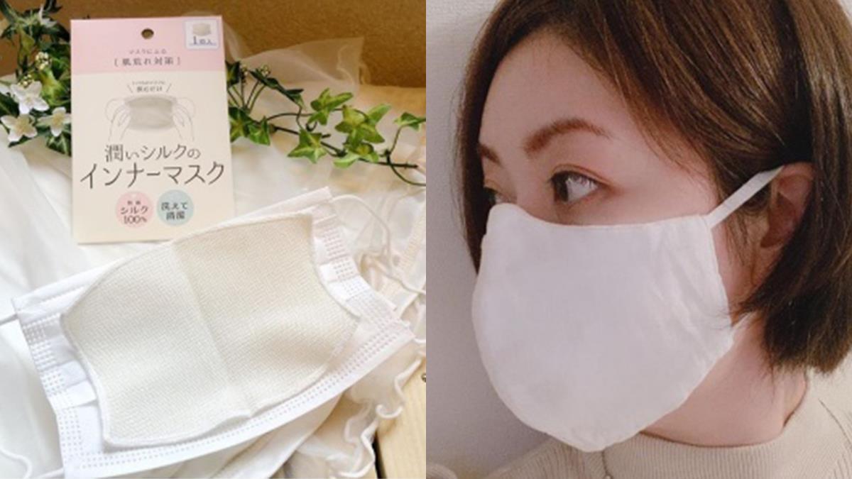 吃妝又傷皮膚好煩~日本2款「護臉神器」讓你跟口罩好好相處,再也不用擔心唇彩白擦!