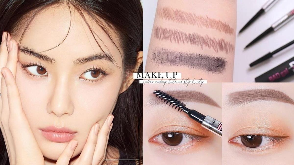 新手畫眉沒在怕!化妝師授「眉毛塑形」5步驟,比畫方向正確原地長出自然原生眉!