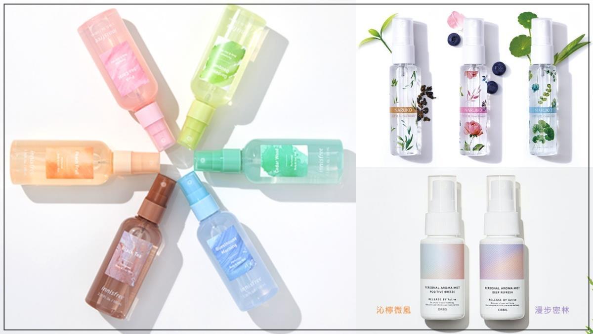 吃完鍋不再臭臭的!仙氣新款「身體&織物香氛噴霧」特搜,補充香氣還能讓肌膚保持水嫩Q彈?