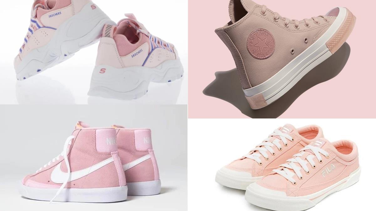 冬天還是要「粉」有型!特搜6雙超實穿「煙燻莓粉色」球鞋,Converse的果凍LOGO看起來太可口♥