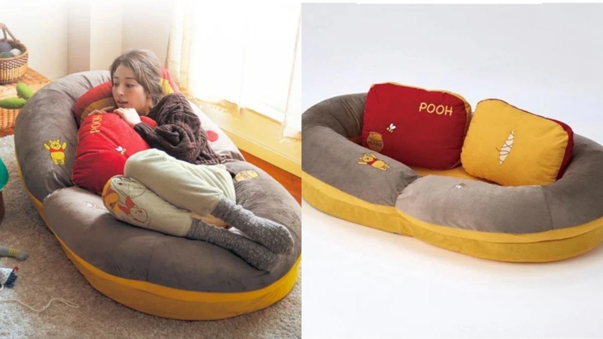 為「尼」天天睡過頭也願意♥「小熊維尼懶人床」太過可愛,三合一功能抱著、坐著、躺著樣樣行!