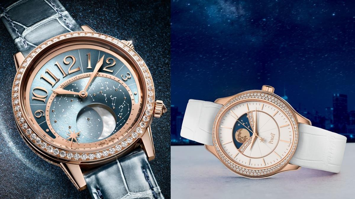 不用舉頭也能望明月!5款美若天仙浪漫保值的「月相錶」,彷彿將所有宇宙星辰都收入錶中♥