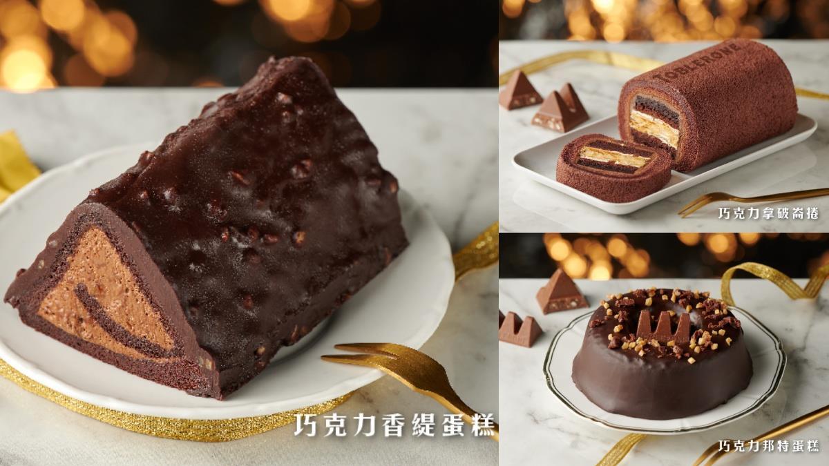 雪藏蛋糕濃郁香醇!經典「瑞士三角巧克力」化身6款全聯甜點,放大版三角蛋糕一口咬下有夠滿足~