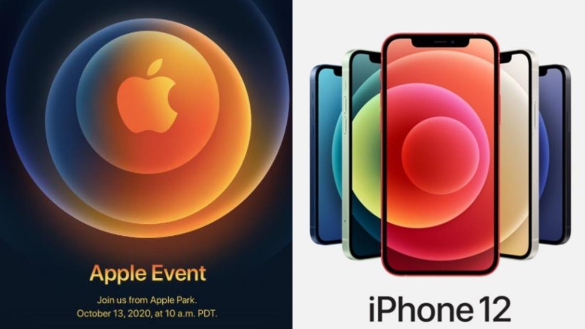 倒數4天開賣!電信業者限量「調降iPhone 12售價」,開搶時間公開,入手方式快筆記一波~