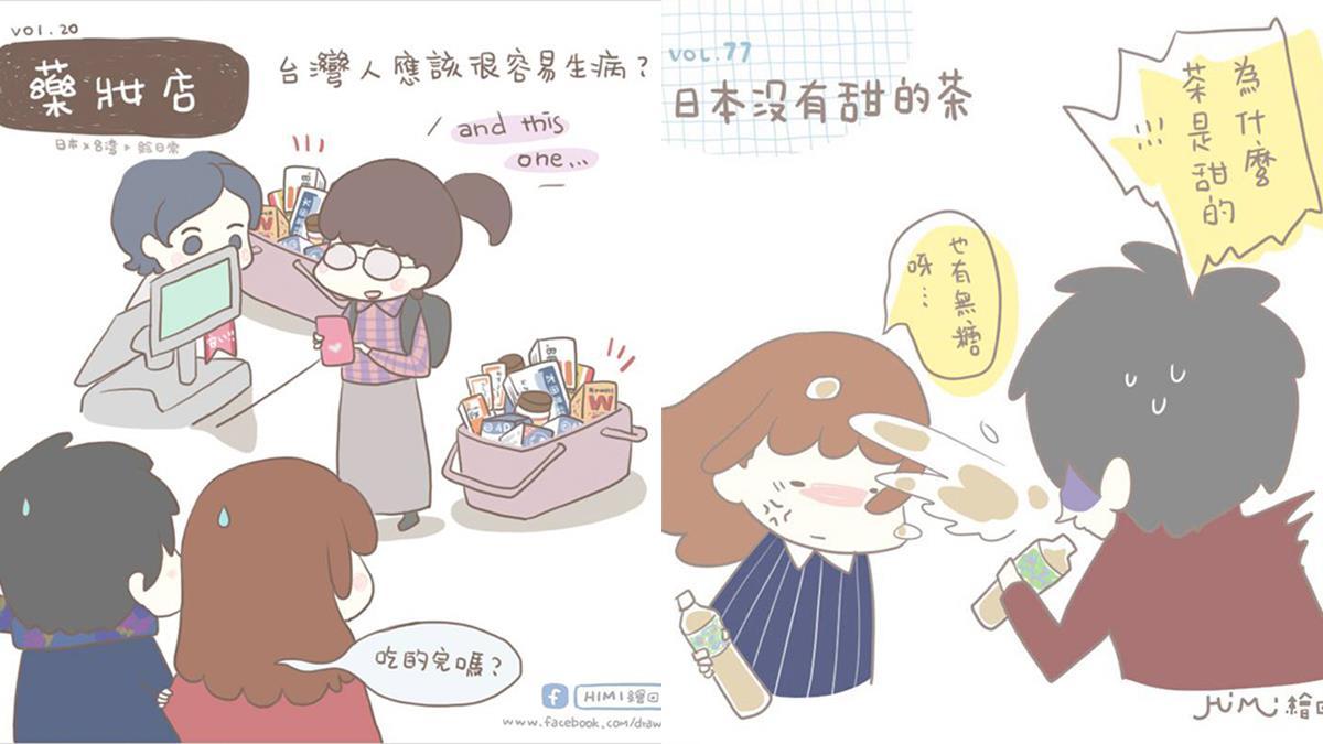 用什麼相機就知道是不是來自台灣?日本人眼中的台灣印象原來是這樣啊!
