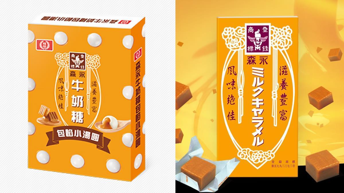 濃厚牛奶餡爆在口中!限定「森永牛奶糖包餡小湯圓」甜甜超療癒,只想一人獨佔一盒誰也不准搶啊~