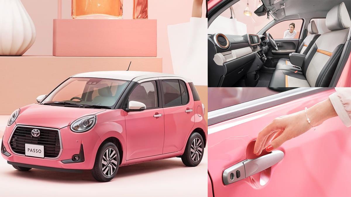 屬於萌妹子的小噗噗!夢幻「草莓牛奶系小車款」可愛值爆表,特殊內裝&控溫坐墊太體貼女生惹啦~