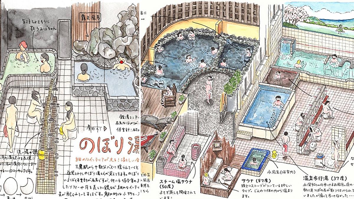 手繪錢湯日常風景!日本建築藝術家用插畫療癒身心靈