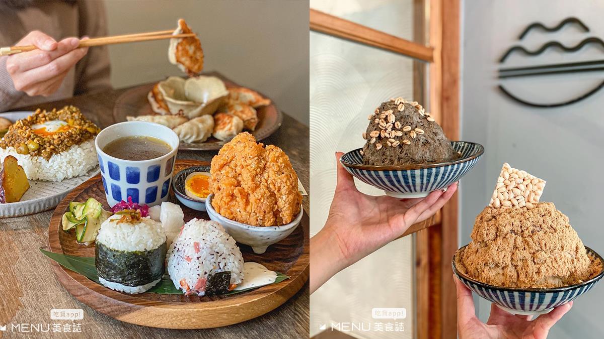 台灣設計展才發現新竹的好?現在去還來得及!私藏新竹6間質感小店,飯糰、冰店、超可愛披薩帶著走!