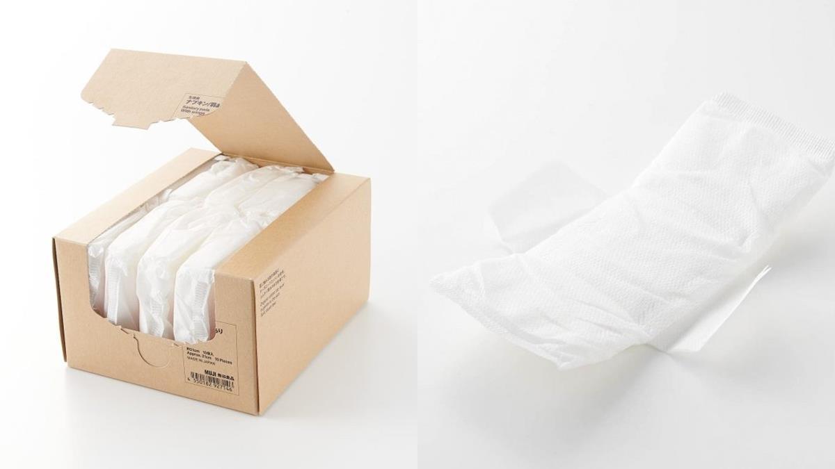 簡約外盒結帳不尷尬!無印良品「牛皮盒有機衛生棉」,2種實用長度、連男生也能用?!