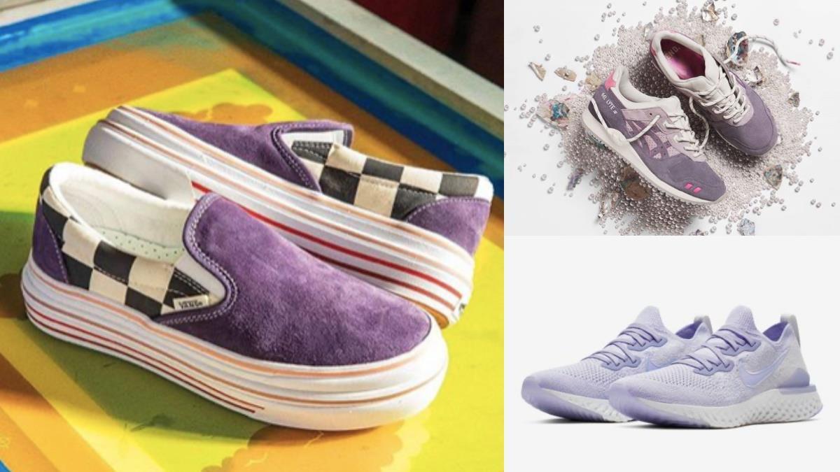 秋冬不要只穿深色系單品!可甜可帥「薰衣草紫」鞋款推薦,復古造型、異材質拼接買給男友穿也OK!