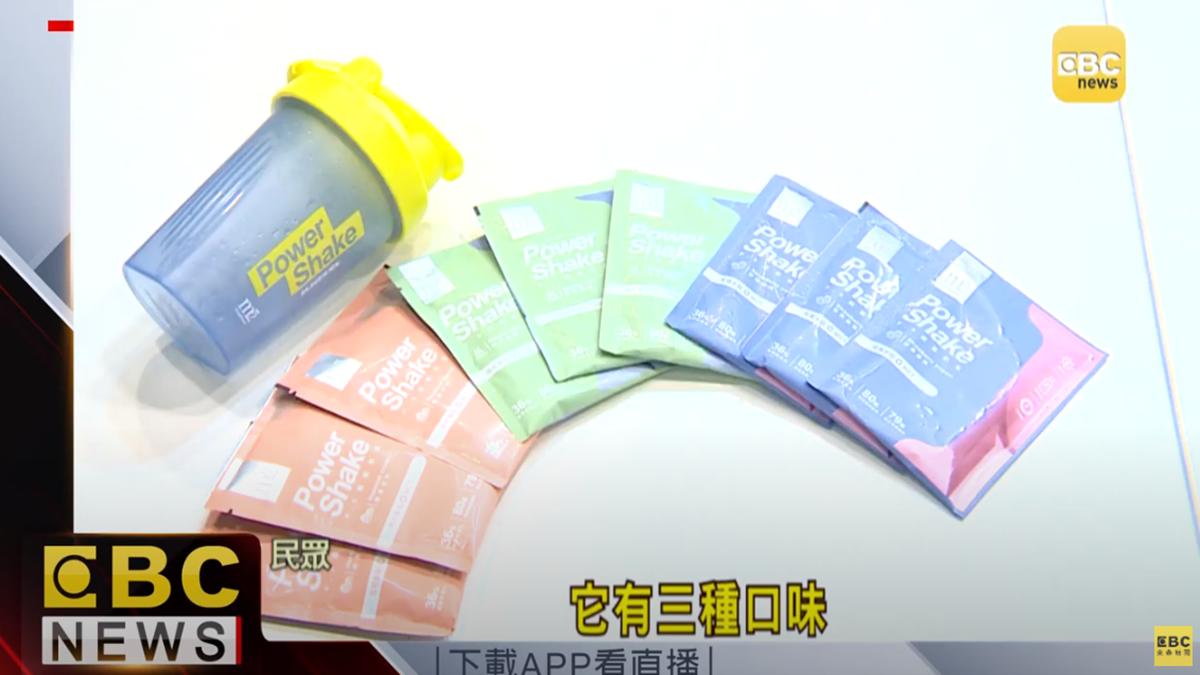 防疫待在家餅乾狂吃?窈窕體態新法寶「超能奶昔」,3種口味飽5小時!