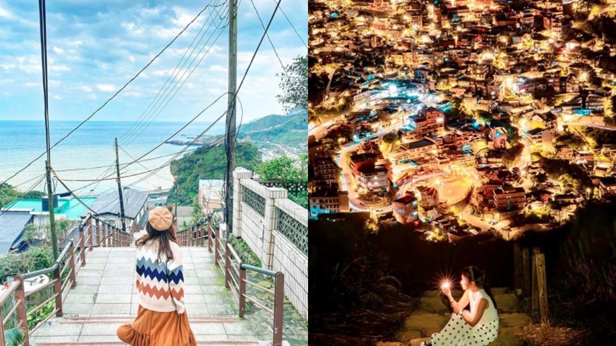 看百萬夜景不用出國!來場解憂的「北台灣最美山海小旅行」,奇幻礦山超現實美照等你來拍