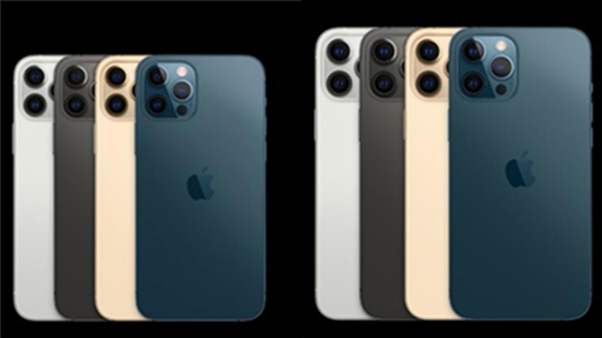撿便宜趁現在~無痛入手iPhone「激省3密技」不藏私,換蘋果新機最高折6000元!
