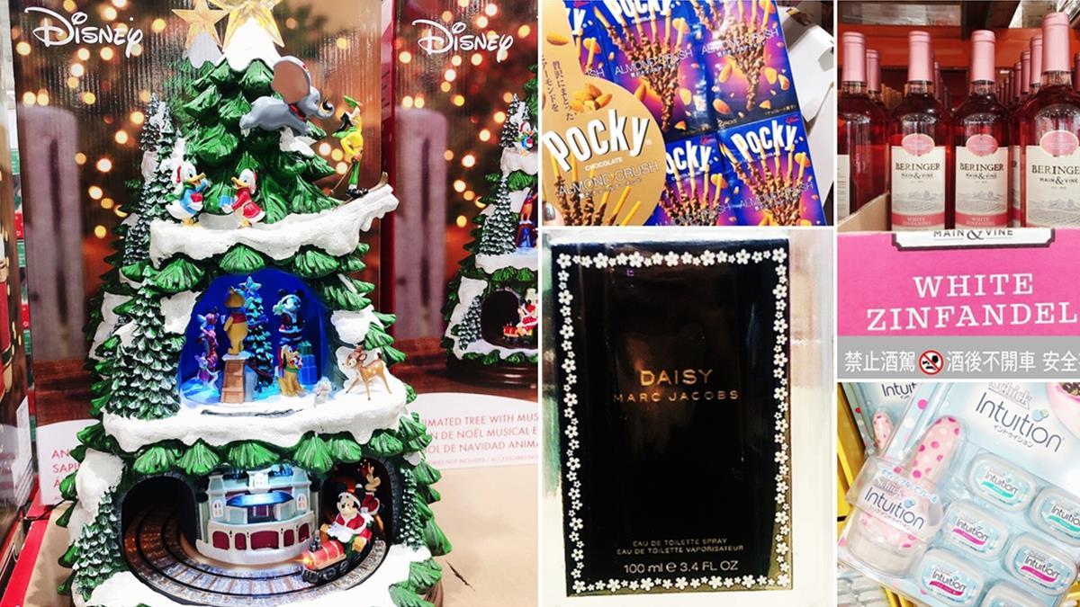 CP值夠高才推!最新「COSTCO好市多必買」TOP9,迪士尼聖誕樹的米奇還會開火車唱歌好浪漫~