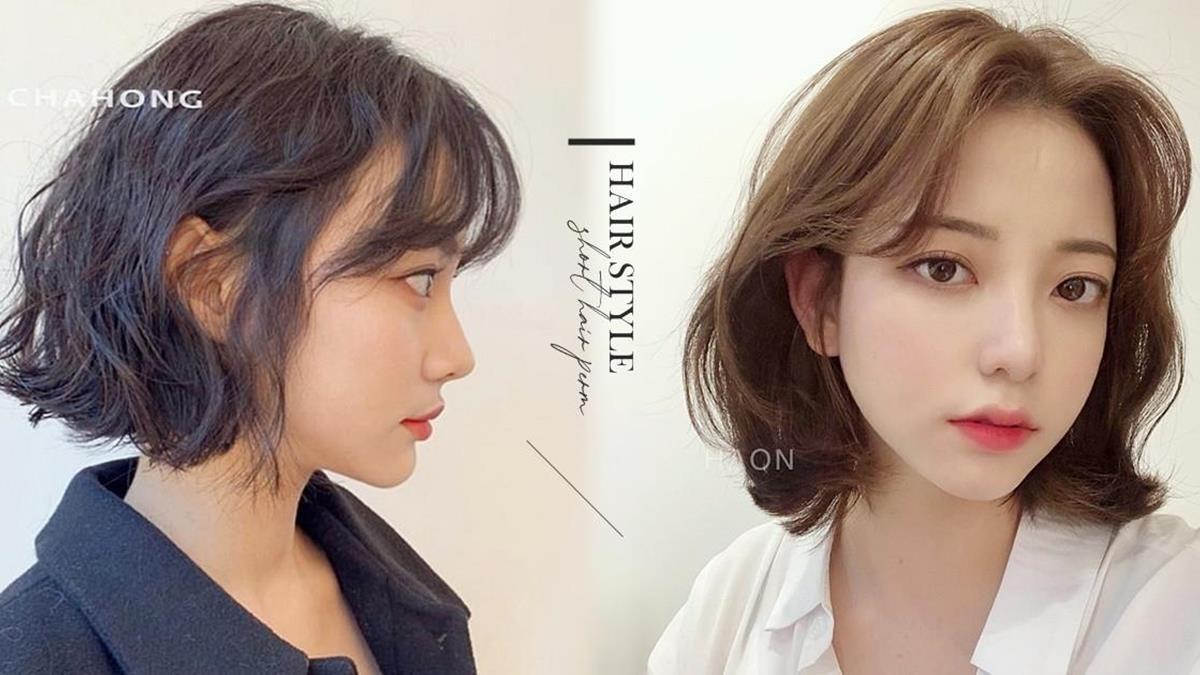 齊平內彎超有個性!韓國髮型師推薦6款「秋冬短髮捲度」,2021的新髮型圖鑑可以先儲存!