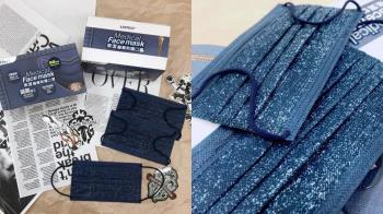 口罩界的時尚顏質擔當!台牌最新色「牛仔金屬藍」醫療口罩夢幻上市,限量預購時間&方式手刀筆記~