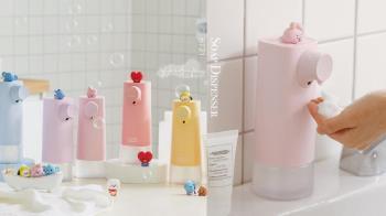 用可愛洗手手❤BT21角色趴在自動給皂機上好療癒,我發誓買了我會認真用!