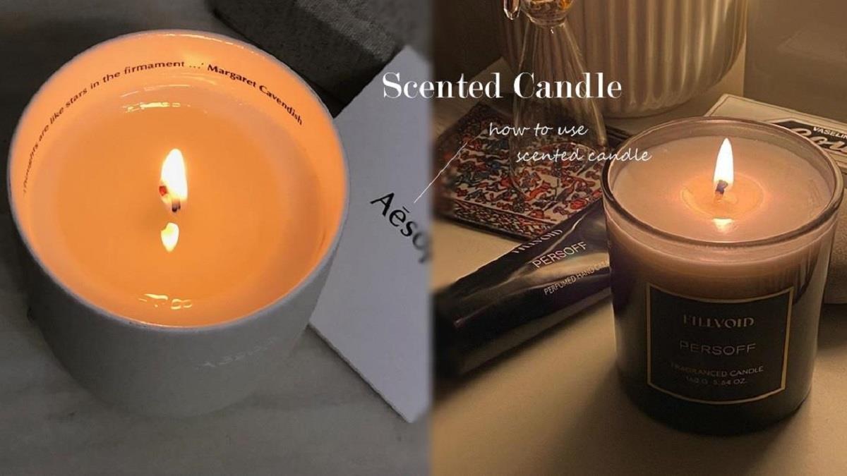 老是冒黑煙、凹凹的?5個「使用香氛蠟燭小祕訣」不再燒得亂七八燒,加碼秋冬暖調香氛蠟燭推薦