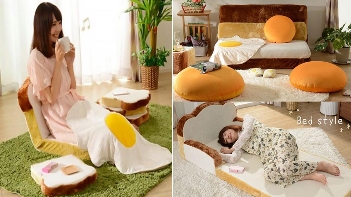 打造最適合冬眠的房間♥特搜懶人必備「食物系居家小物」,坐在吐司椅上、蓋培根毛毯太享受啦~