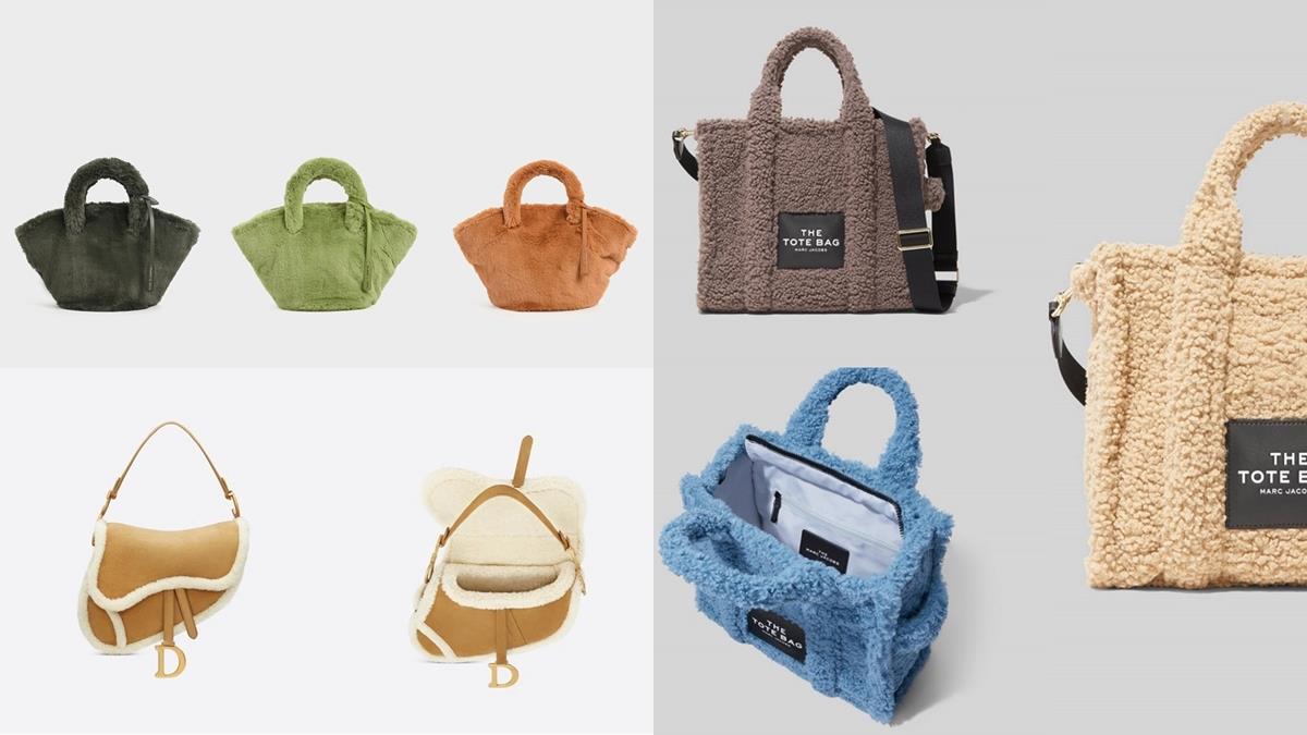 暖到想「包」緊處理!5款「超萌泰迪絨毛」爬上時尚包款:Dior馬鞍包超氣勢、小CK光看就暖心啊~