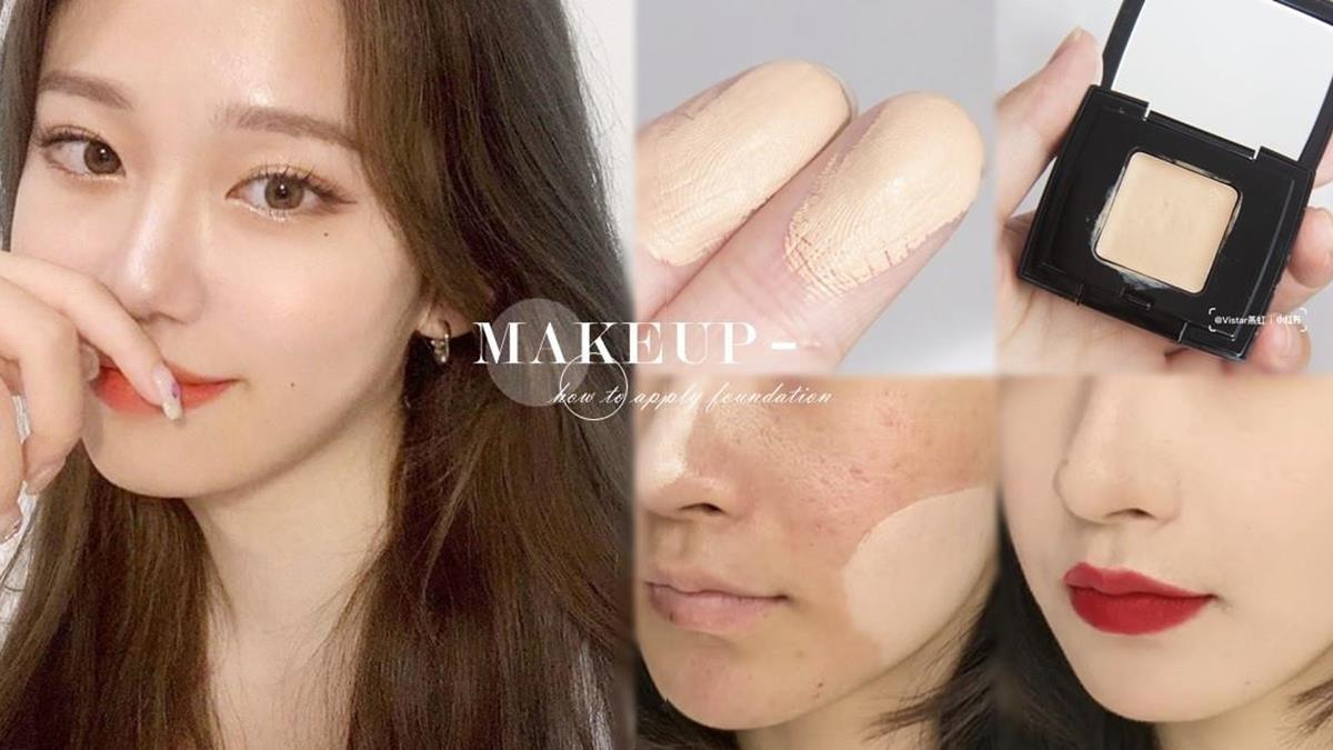 上妝力度&粉底質地是關鍵!日彩妝師親授「毛孔肌」8大底妝TIPS,用對蜜粉秒變水煮蛋肌!