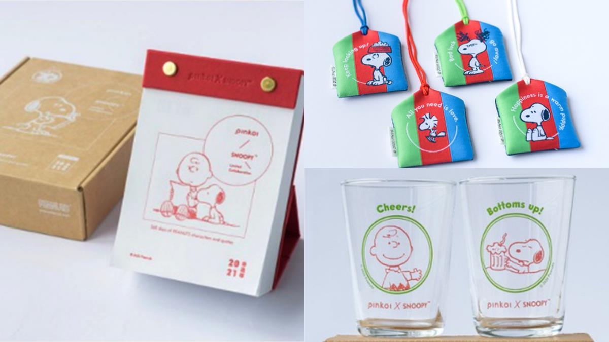 史努比變成台灣囝仔啦~嚴選「Pinkoi x SNOOPY」台味十足限定聯名,連包裝都能讓人會心一笑!
