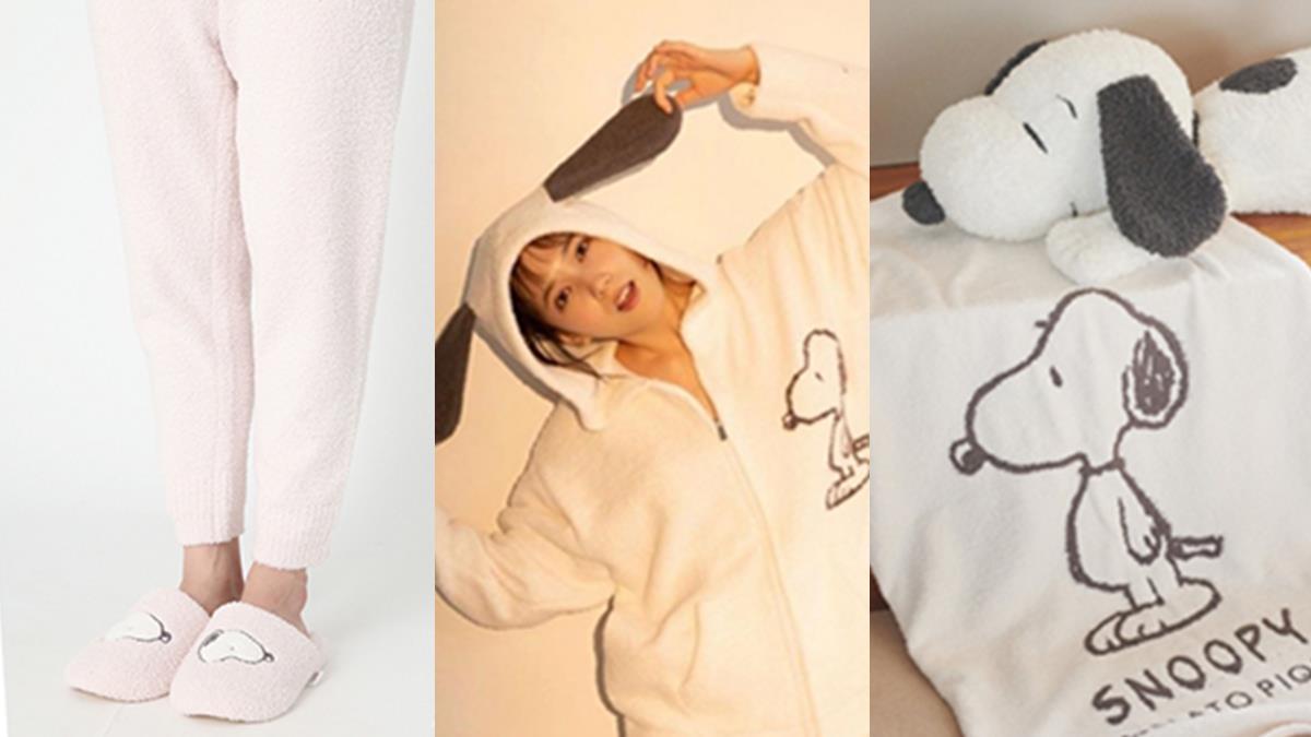 被自己可愛死!「SNOOPY X gelato pique」新聯名讓你變身史努比,週末就穿狗耳朵外套在家宅整天~