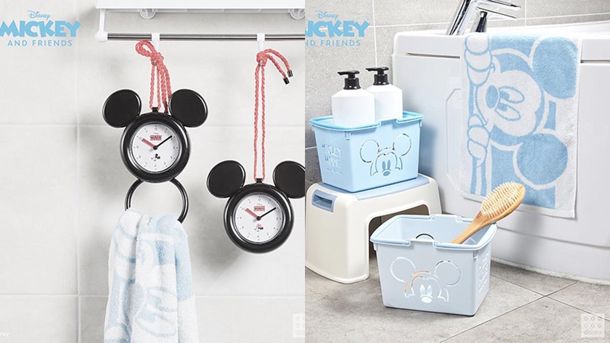 這樣會害人天天都期待洗澡澡啦!大創推出「迪士尼衛浴系列」,就讓米奇米妮來療癒你的洗澡時光❤