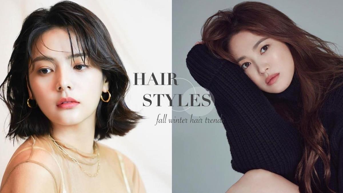 法式復古捲浪漫席捲秋冬!「韓星熱門同款」髮型5種提案,在家也能輕鬆打造自然捲髮!