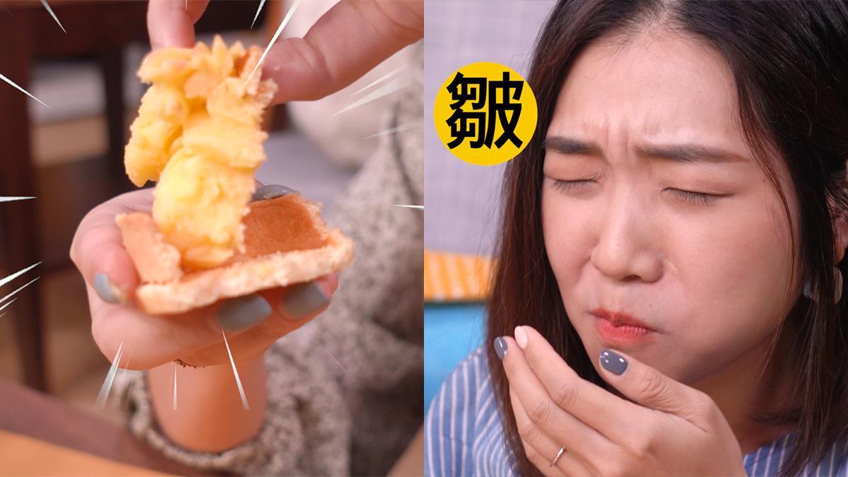 酸到敏感性牙齒發作?網路人氣TOP3「玫瑰檸檬塔」盲吃評比,網購要等半年是噱頭還真本事?