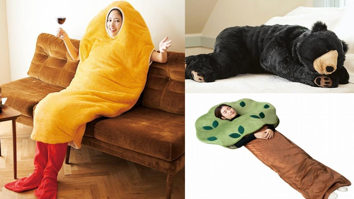 我要立志當條最廢的炸蝦!「超幽默6款睡袋」大公開,今晚想當黑熊還是Pizza呢?