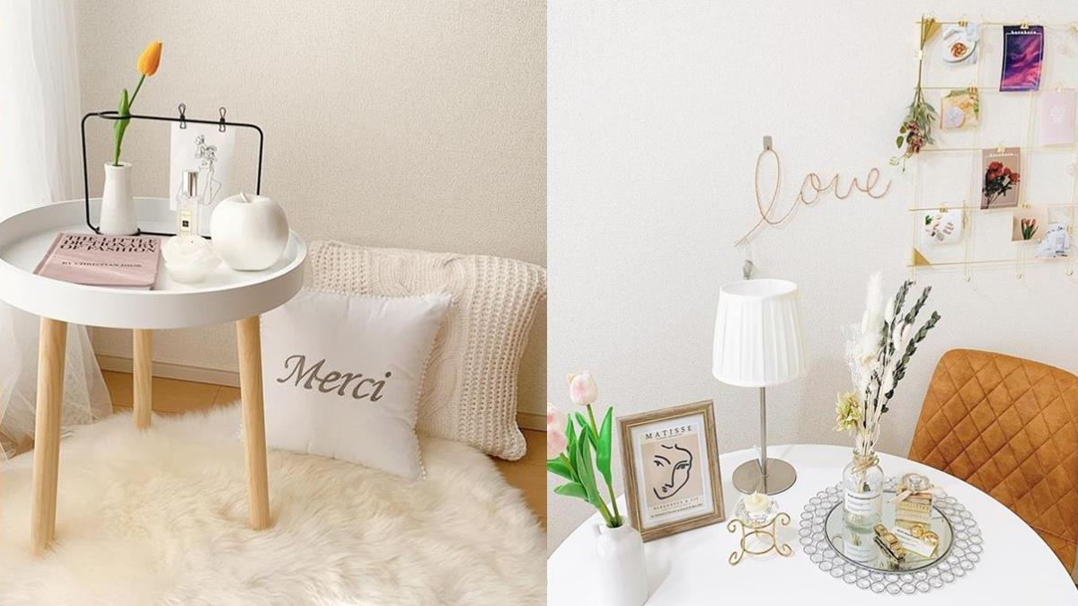 宜得利&IKEA 讓你的房間變得更時尚!日本人氣家飾品大整理