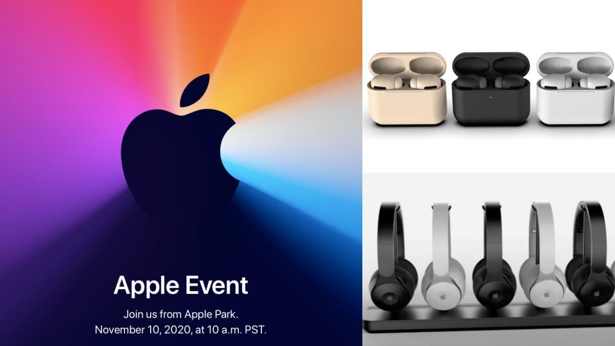 守緊荷包迎接發表會!蘋果「第3場發表會」將登場:傳將發表3款新Mac、AirPods推出4款新色?!