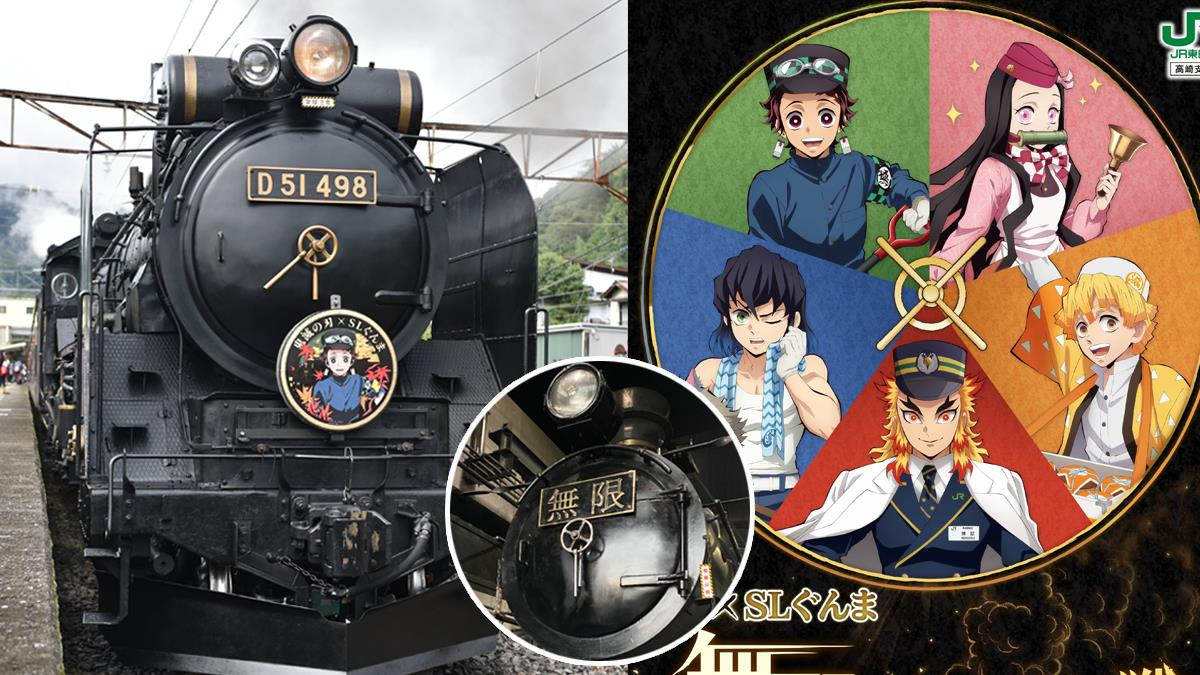 這樣上車沒問題嗎?!日本真實版「鬼滅無限列車」上路!內裝神還原動畫,連炎柱的便當也能吃到~