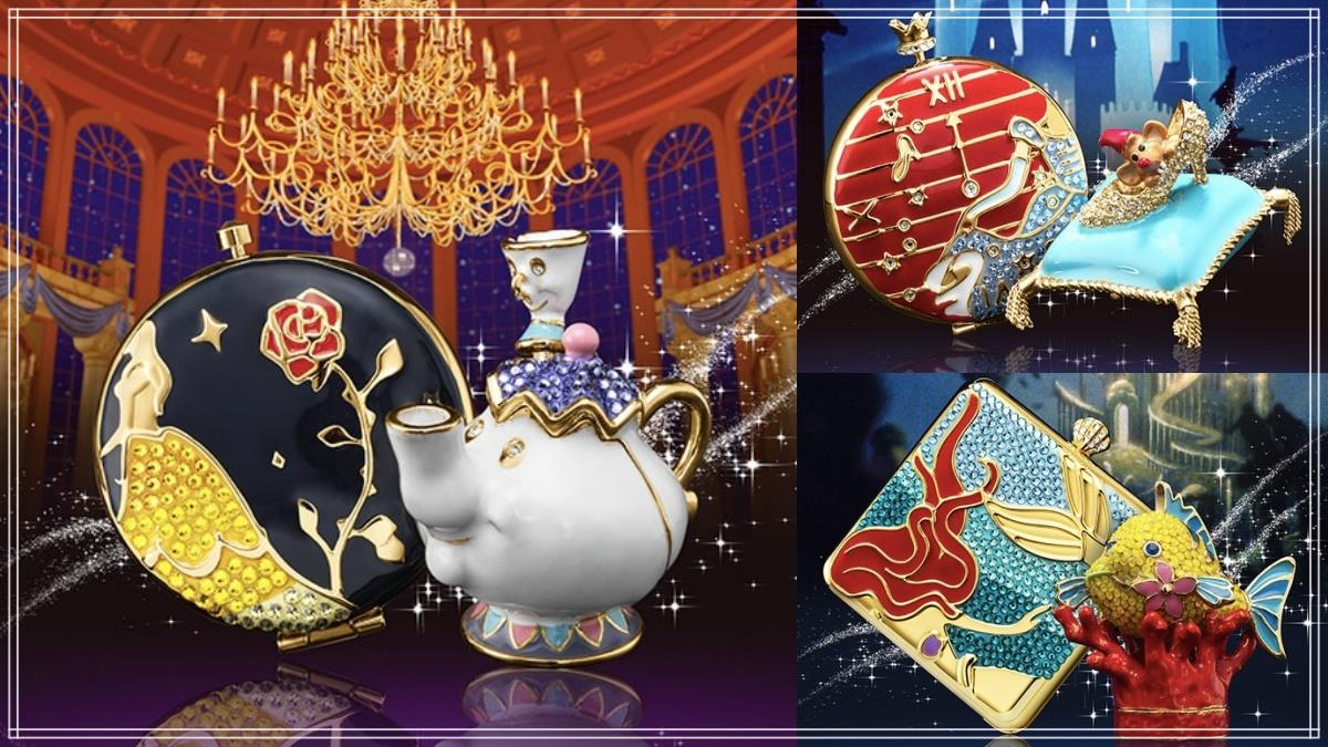 根本是博物館收藏品!專櫃美妝╳迪士尼公主推出「珠寶粉餅&香膏」,璀璨寶石盒身太欠收藏啦~