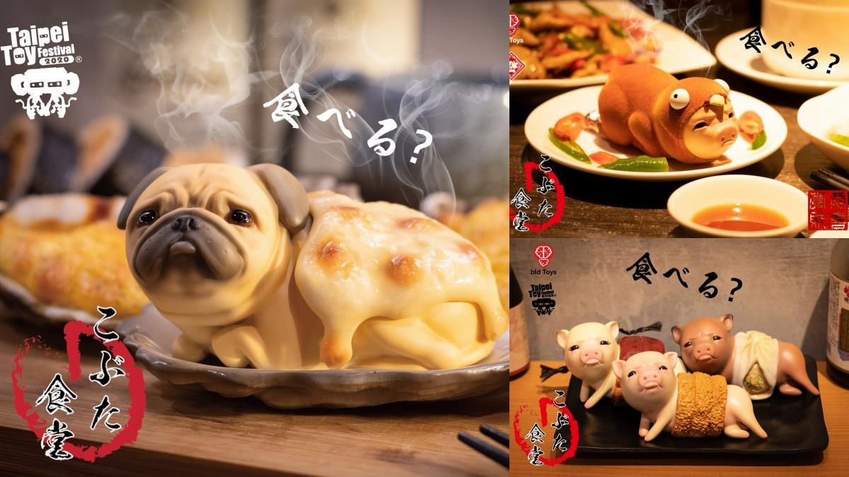 怎麼可以吃可愛的狗狗!香氣四溢「焗烤巴蚵」公仔第二彈登場,炙燒起司外衣看了口水直流啦~