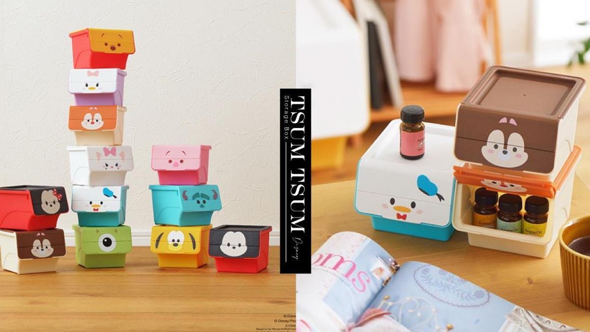 迪士尼Tsum Tsum收納盒可愛登場!化妝品、保養品終於有家了,米奇米妮幫你整理桌面!