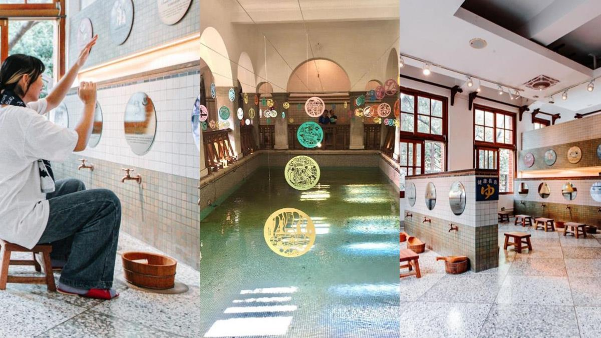 日式浴場變身網美打卡點!北投溫泉博物館22歲生日快樂一起來慶祝,美照拍好拍滿還能泡湯!